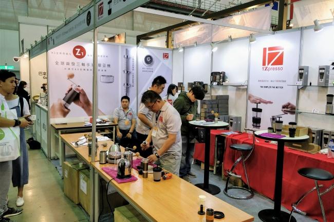 1zpresso company in taiwan